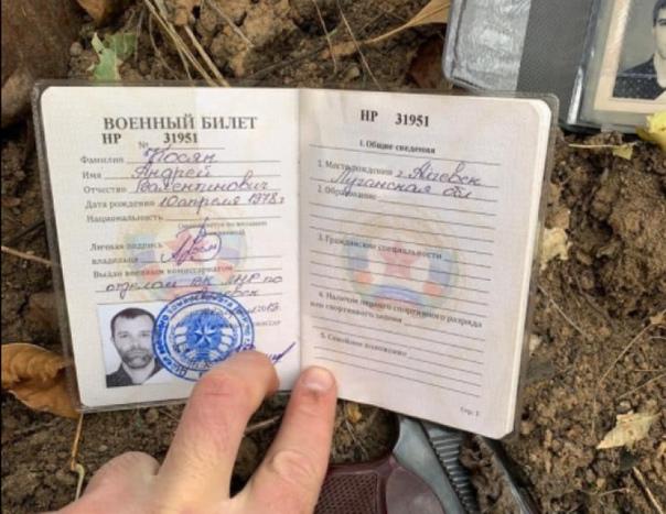 В Луганской области бойцы ВСУ задержали военнослуж...