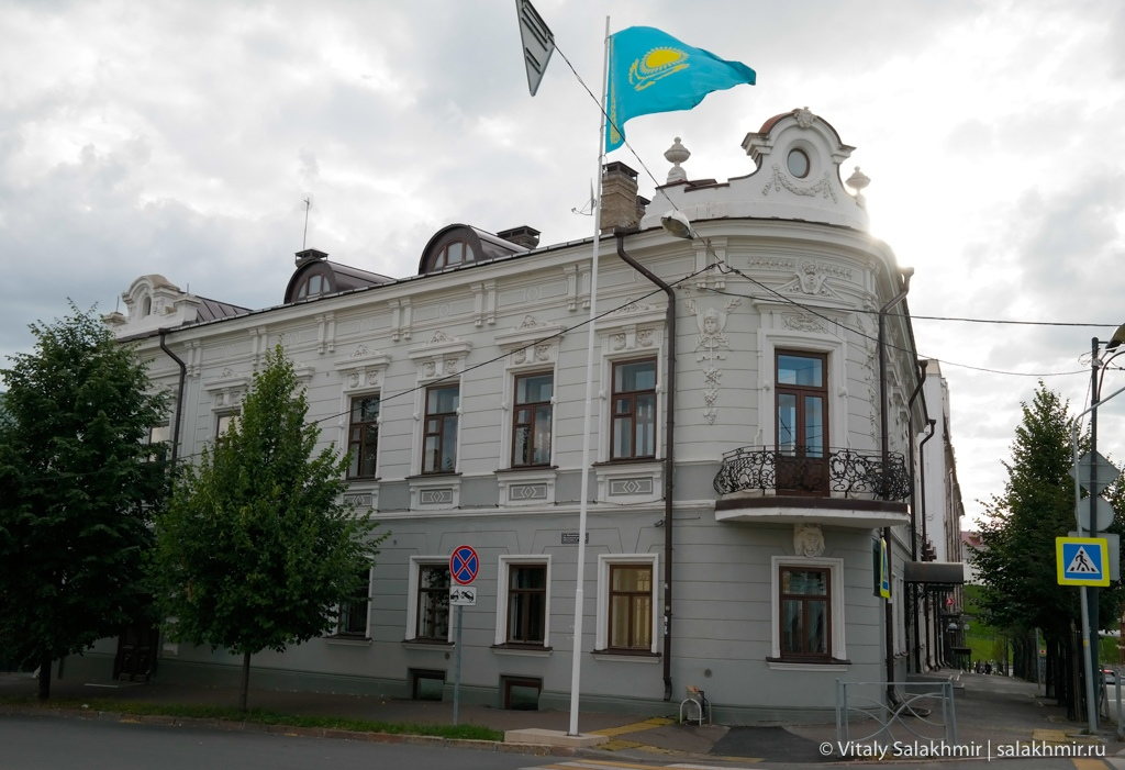 Генеральное консульство Республики Казахстан, Казань 2020