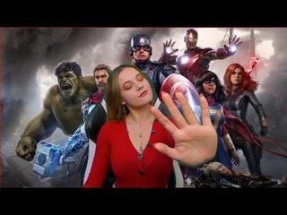 Я ЕСТЬ ХАЛК || Avengers