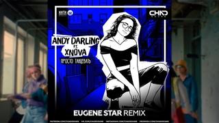 AnDy Darling feat. XNOVA - Просто танцевать (Eugene Star Radio Edit)
