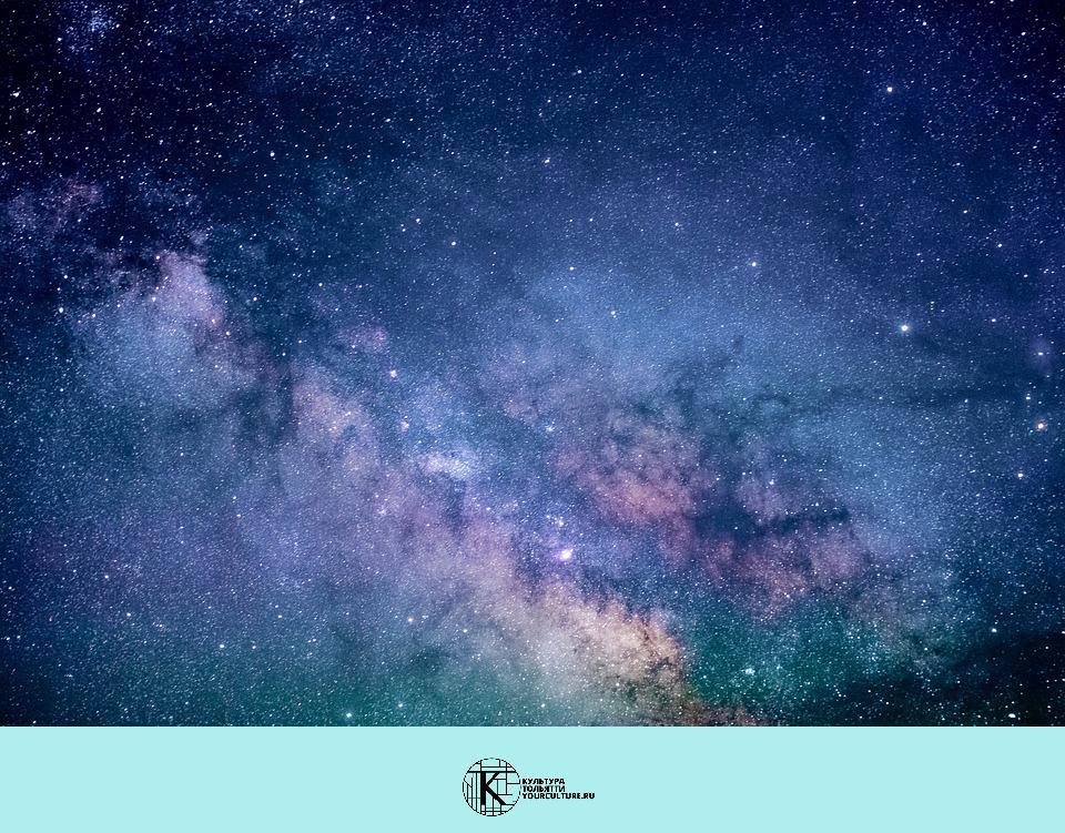 Музыка вселенной