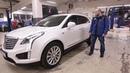 Cadillac XT5 установка доводчиков дверей