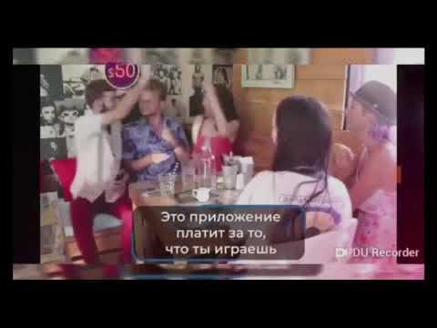 Шалена зірка Сезон 1 Выпуск 19 2020