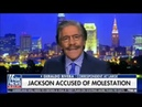 Geraldo On Michael Jackson Who He Was Close To R Kelly Scandals
