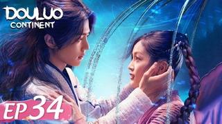 ENG SUB [Douluo Continent 斗罗大陆] EP34 | Starring: Xiao Zhan Wu Xuanyi