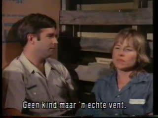 Love Child (1982)