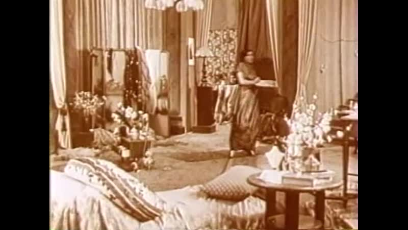 1918 - Глаза мумии Ма / Die Augen der Mumie Ma (nk)