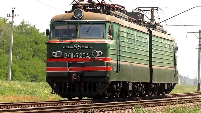 Электровоз ВЛ11 8 726 с приветливой локомотивной бригадой следует резервом 08 06 2014