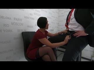 Женщина трахается на собеседовании ради работы, milf mom sex mature porn fuck tit ass boob film job video HD cum (Hot&Horny)