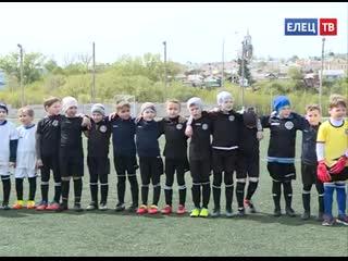 В ельце прошёл открытый турнир для самых юных футболистов