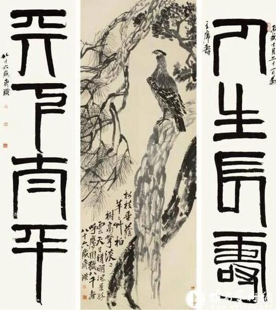 «Орел на сосне», Ци Байши 1946г. Каллиграфия. Частная коллекция Всмотритесь в эту картину. Ее уникальность во всем от размеров (размер ее холста равняется 266 х 100 сантиметрам, а размер каждого