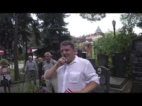 Экскурсия по Донскому кладбищу гид депутат Донского района Москвы Залищак Владимир