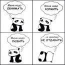 Фотоальбом Евгении Гавриловой