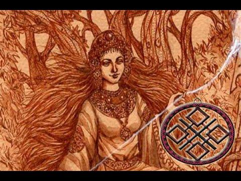 Приглашаю на семинар Из чего плетет нам нити судеб Богиня Макошь