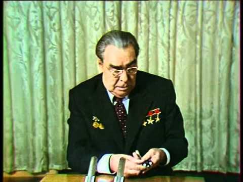 Выступление Брежнева 1979