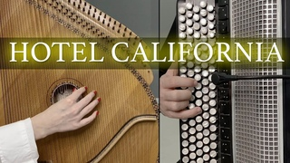 Eagles - Hotel California ( Bandura and Accordion Cover )