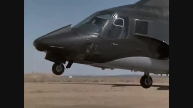 Воздушный волк