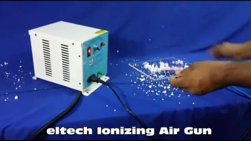 Eltech ionizing air gun
