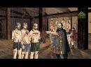 Мульткалендарь. 16 ноября - Мученики Аттик, Евдоксий, Катерий, Истукарий, Пактовий, Никтополион