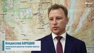 Студенты Иркутской области смогут проходить практику в Газпроме