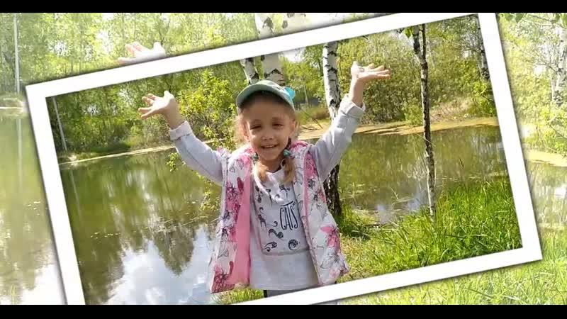 Давайте беречь природу С Михалков стихотворение Прогулка читает Иванова Олечка 6 лет дети читают стихи