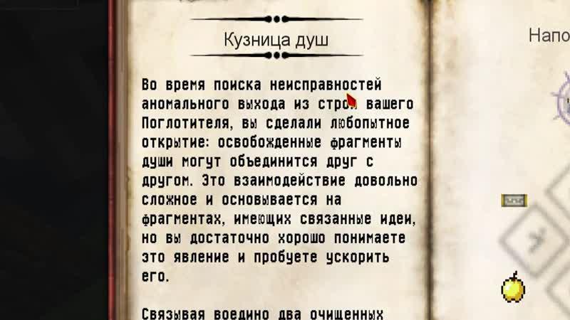 Lp Пробуждение 46 ДРУГАЯ ВСЕЛЕННАЯ Почти Майнкрафт