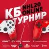 КБтурнир online