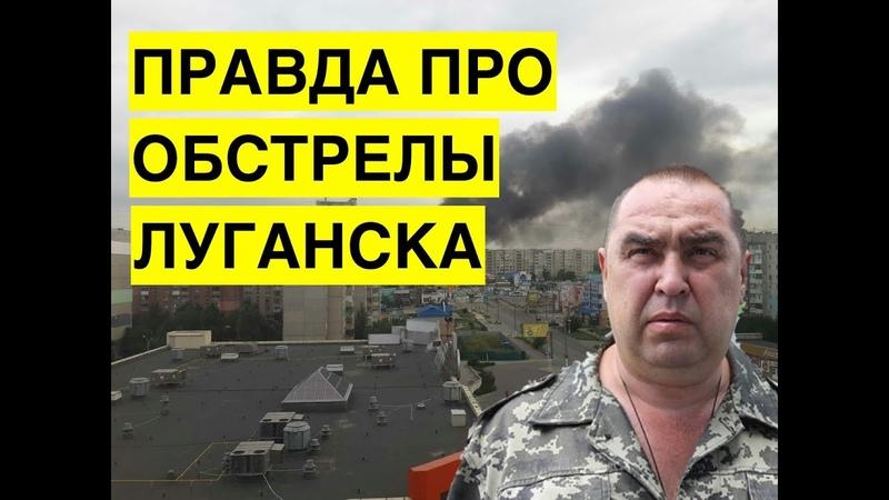 Луганчанин в 2014 заснял как ЛНР обстреливает Луганск Новые доказательства военных преступлений