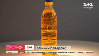 Соняшникова олія в Україні коштує дорожче, ніж в Європі: що буде з цінами далі