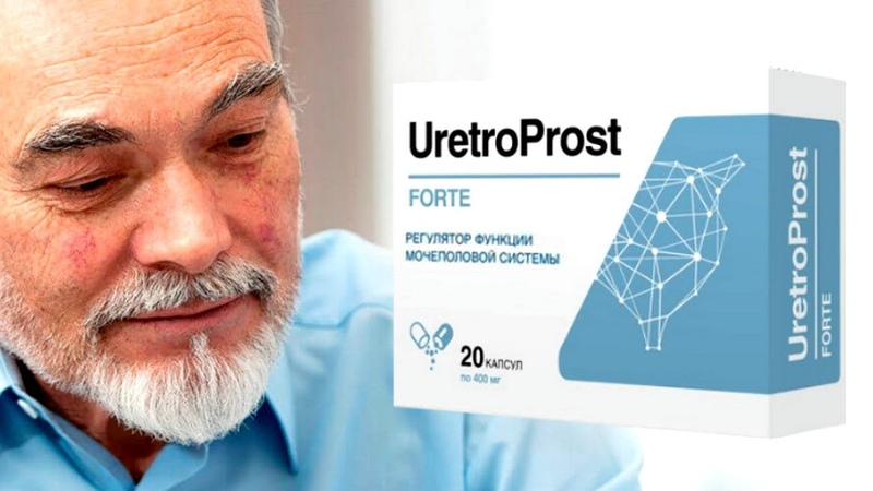 Средство от Простатита URETROPROST