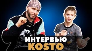 Интервью BBOY KOSTO (TOP 9 Crew)   Легендарный бибой в гостях у Хоть Отбавляй ()
