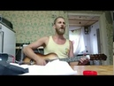Песня Мы солдаты удачи боевые бомжи