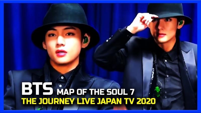 BTS 방탄소년단 MAP OF THE SOUL 7 THE JOURNEY LIVE JAPAN TV 2020 EngSub