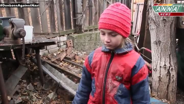 Маша: хочу чтоб фашисты больше не стреляли ! 16.11.2014 Первомайск после артобстрела.