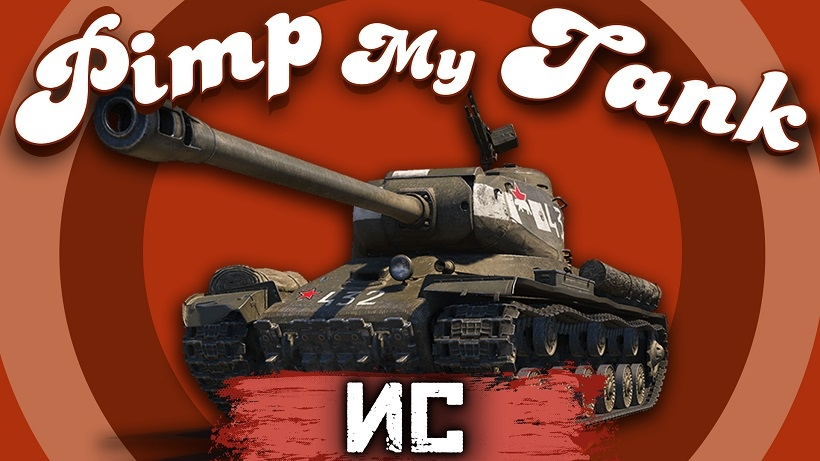 ис,is,ис вот,ис танк,ис ворлд оф танкс,ис wot,is wot,ис world of tanks,is world of tanks pimp my tank,discodancerronin,ddr,ис оборудование,is оборудование,какие перки качать,какое оборудование ставить,дискодансерронин,ддр,ронин танки,ис что ставить,is что ставить,какие модули ставить is,какие модули ставить ис,ис как играть,Is tank