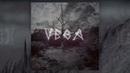 Danheim Vega