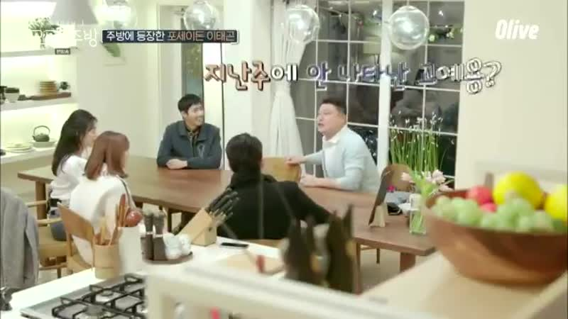 Hodong and his cute tantrum