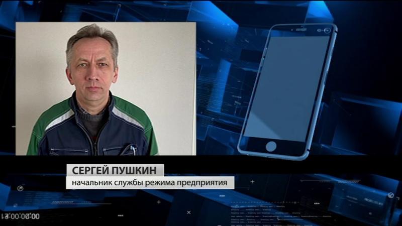 Меры безопасности ФосАгро Новости Канал 12 30 02 2020