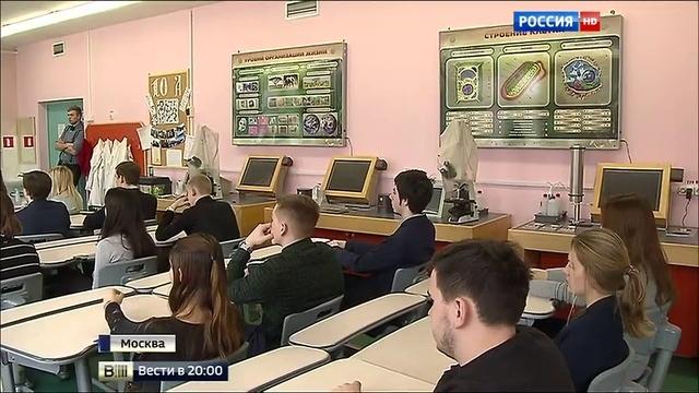 Вести в 2000 • Инвестиции в будущее новая школа для сибирских детей