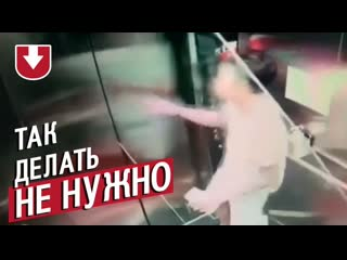 Как не нужно возить стекло в лифте