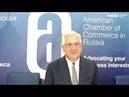 LIVE: USA - Latin America - Russia: an Agenda for Constructive Cooperation in the Post-COVID-19 Era