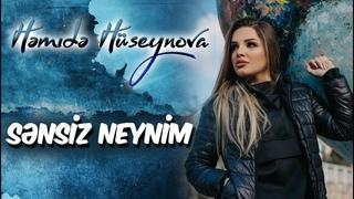 Hemide Huseynova - Sensiz Neynim HD Klip 2021 (Official Video By Vasif Azimov)