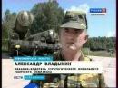 ГТРК Новосибирск Видео СН РВСН