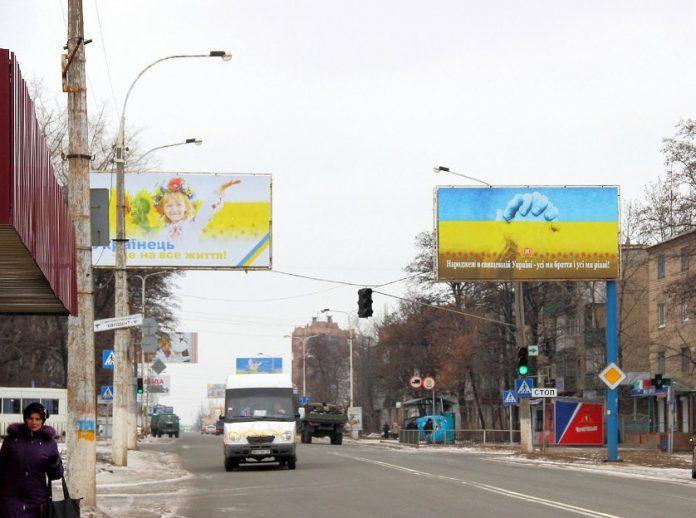 В Константиновке с 6 апреля произойдут изменения в пассажирских перевозках