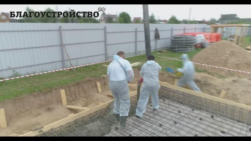 Строительство монолитного фундамента для загородного дома // Благоустройство.рф