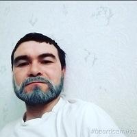Юсупов Артур