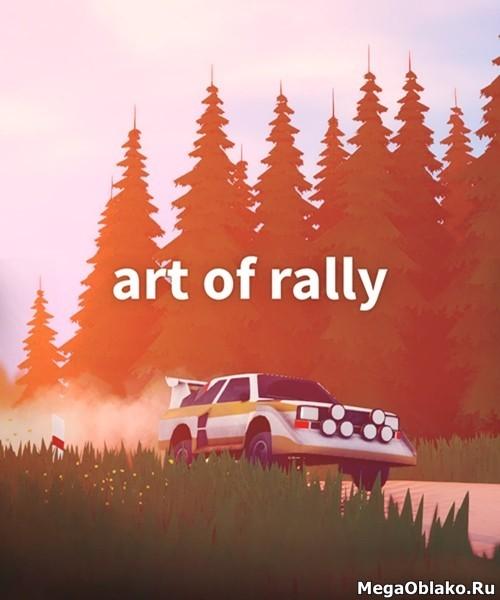 art of rally (2020/RUS/ENG/MULTi12/RePack)