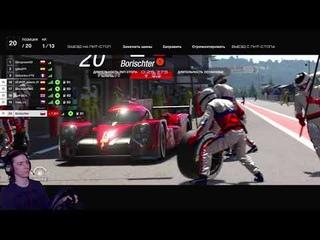 Пришлось экономить...Gran Turismo™SPORT   FIA GTC // Nations Cup   2021 Series - Season 1 - Round 2