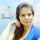 Личный фотоальбом Анны Катковой