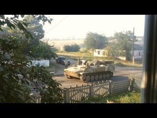 Анадоль передвижение колонны украинских силовиков на Донецк |